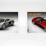 McLaren конфигуратор